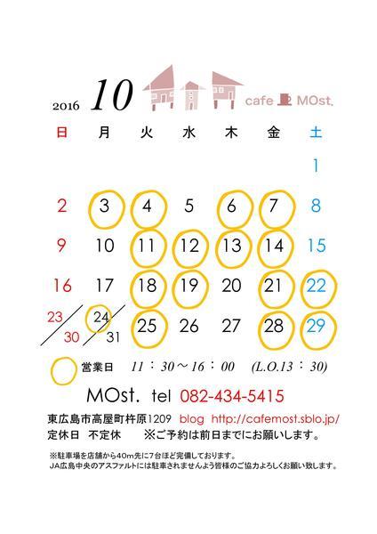 MOSt.10.jpg