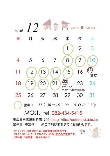 most12.jpg