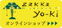 zakka_bnr.jpg
